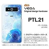 au VEGA PTL21 ケース VEGA PTL21 カバー ケース・ジャケット【バラ・クリスタル/ptl21-M980】