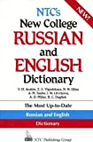 img - for NTC's New College Russian and English Dictionary by A. M. Taube (1996-07-01) book / textbook / text book