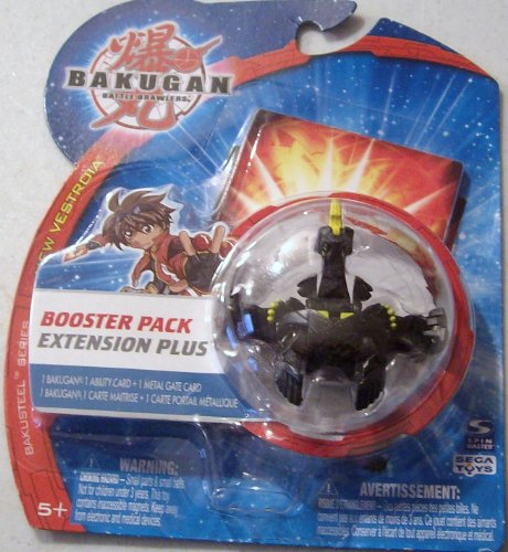 Bakugan New Vestroia RARE/VHTF BakuSteel{NEW IN UNOPENED PACKAGE} Black/Silver Frost Viper Helios{PYRUS} 650G - 1