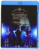 "Kalafina LIVE TOUR 2013 ""Consolation"