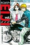 サイコメトラーEIJI(3) (講談社コミックス―Shonen magazine comics (2339巻))