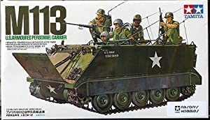 Tamiya 1/35 M113 A.P.C.