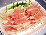 焼鳥のやまもと 国産肉付やげん軟骨串 (冷凍未調理) 30g (10本入り)