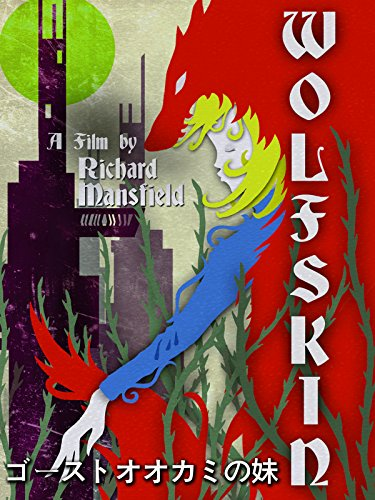 wolfskin-