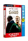 /CrN^X  (Ly[DVD)