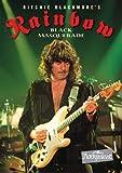 Black Masquerade (DVD)