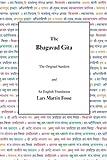 www.payane.ir - The Bhagavad Gita