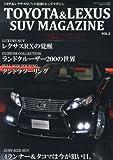 TOYOTA & LEXUS SUV MAGAZINE Vol.2 2013年 08月号 [雑誌]