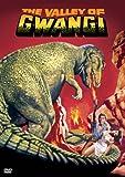 恐竜グワンジ[DVD]