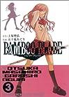 BAMBOO BLADE 第3巻