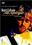 カート・コバーン - ALL APOLOGIES [DVD]