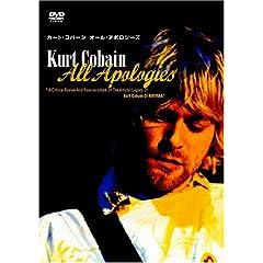 All Apologies(2005)