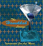 The Hanukkah Lounge