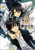 Inferno (IDコミックス ZERO-SUMコミックス)