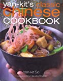 img - for Yan Kit's Classic Chinese Cookbook book / textbook / text book