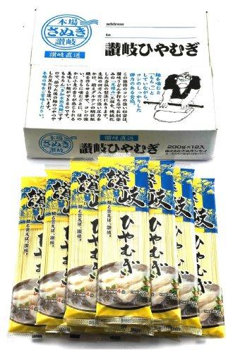 讃岐ひやむぎ200g×12袋