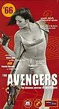 echange, troc Avengers: 66 Volume 2 [VHS] [Import USA]