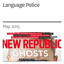 Language Police (       UNABRIDGED) by Jamil Smith Narrated by Derek Shetterly