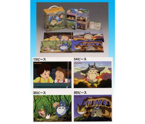 E8149 and jigsaw puzzle my Neighbor Totoro puzzle set