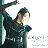 BABYLON 〜before the daybreak♪今井麻美