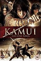 Kamui - The Lone Ninja