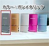 携帯電話 PSP DS Lite iPod対応 ソーラーチャージャー LET-04 ガンメタリック
