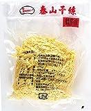 泰山豆腐干糸(とうふ麺・豆腐干絲・トウフカンス) 干豆腐 中華食材・中華料理人気商品・台湾名物 業務用 冷凍商品 500g