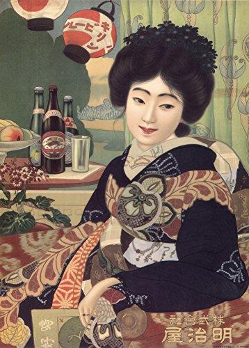 millesime-bieres-vins-et-spiritueux-biere-kirin-environ-1915-sur-format-a3-papiers-brillants-de-250g