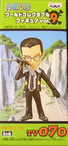 ONE PIECE(ワンピース) 組立式ワールドコレクタブルフィギュア vol.9 TV070 キャプテン・クロ