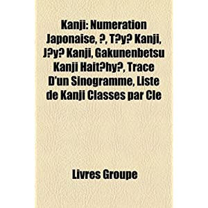 Toyo Kanji History | RM.