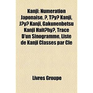 Kanji History | RM.