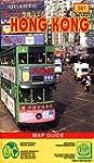 Hong-Kong Carte Guide. 1/260 000