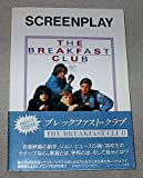 img - for The Breakfast Club Screenplay [Import in English and Japanese] book / textbook / text book