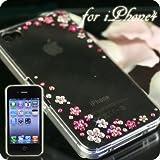 [SoftBank/au iPhone 4S/4専用]豪華スワロフスキーケース(Aタイプ・花柄ピンク)