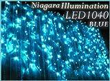 屋外OK《LED1040球》ナイアガラ/X'masイルミネーション/ブルー/クリスマス