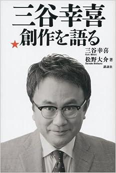 松野大介の画像 p1_18