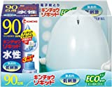 水性キンチョウリキッド 90日 無香料 ECO ミルキーブルーセット (防除用医薬部外品)