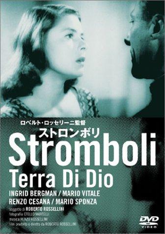 ストロンボリ (トールケース) [DVD]