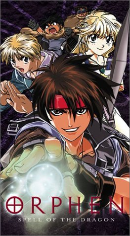 Orphen Vol. 1-Spell of the Dragon [VHS] [Import]
