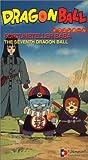 echange, troc Dragon Ball: Fortune Teller - Seventh [VHS] [Import USA]