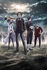 劇場アニメ・Project Itoh「ハーモニー」BDが3月リリース