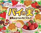 ロッテ パイの実<練乳仕立てのいちごミルク> 69g×10箱