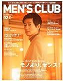 MEN'S CLUB (メンズクラブ) 2013年 02月号 [雑誌]