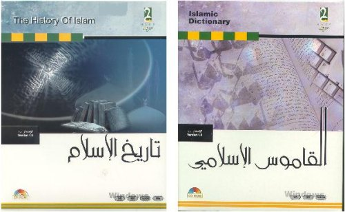 Islamic Bundle (The History Of Islam + Islamic Dictionary) front-719000