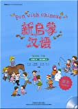 img - for Fun with Chinese Level 4 (Volume 2) Textbook (Chinese Edition) book / textbook / text book