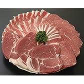 アベル鹿児島県産黒豚ギフト バラ(しゃぶしゃぶ)400g+肩ロース(とんかつ)300g+肩ロース(生姜焼き)300g 豚肉