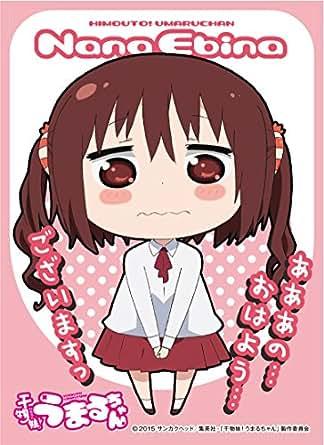 キャラクタースリーブ 干物妹!うまるちゃん 海老名菜々 (EN-177)