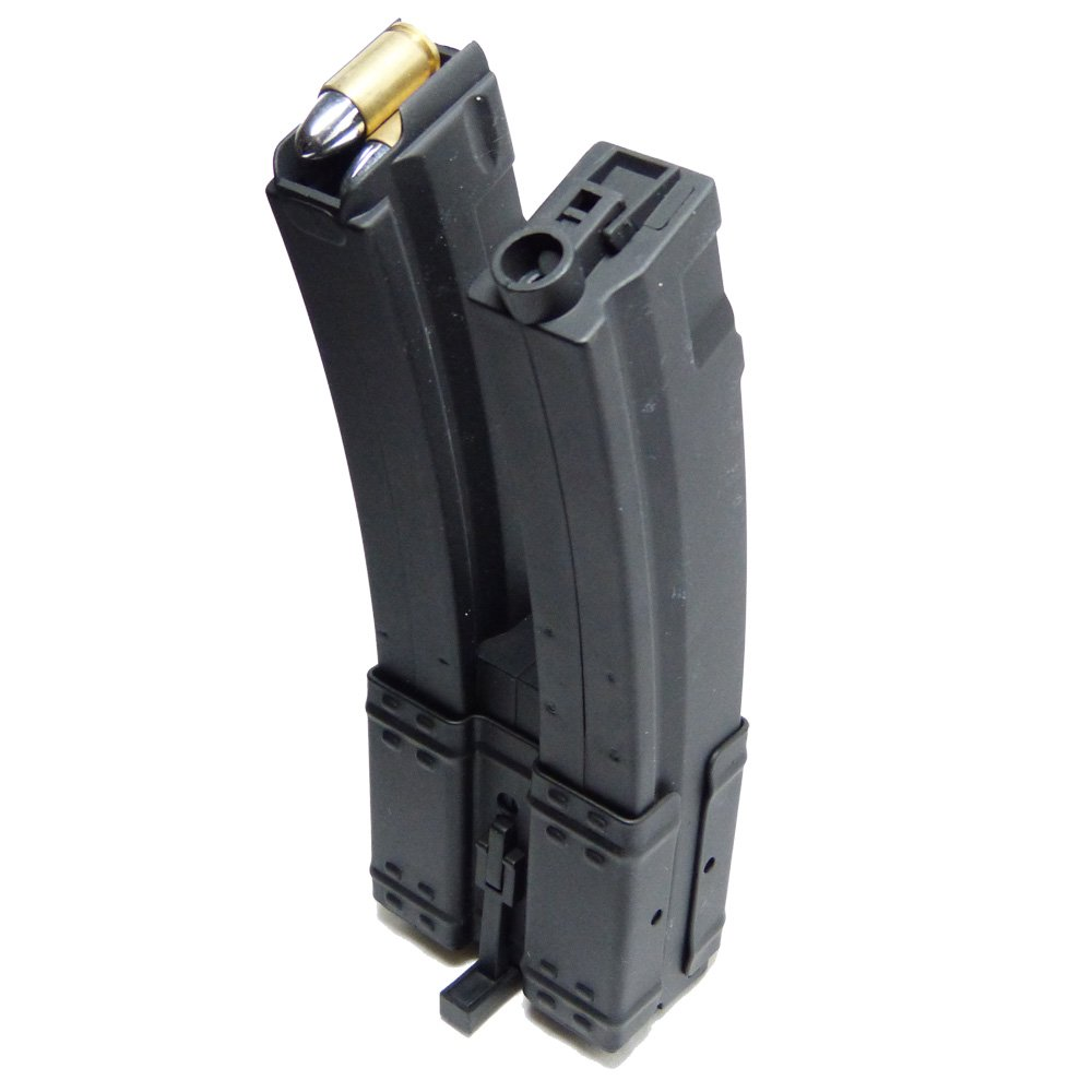 Mp5 Airsoft Amazon Magazine Mp5 Airsoft Mag