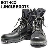 ROTHCO社製 ジャングルブーツ ロスコ アーミー