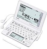 CASIO Ex-word 電子辞書 XD-SF4800WE ホワイト 音声対応 100コンテンツ 高校生学習モデル 5.3型液晶クイックパレット付き
